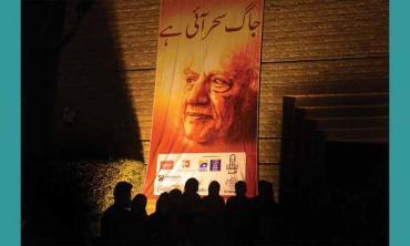 Celebration of a literary legacy