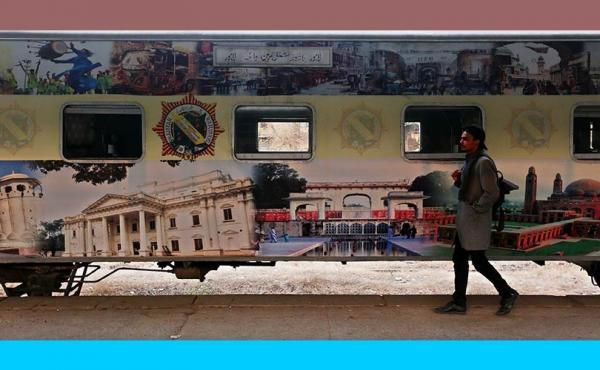 Train to Wagha