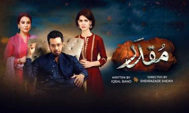 Five new dramas on TV this season