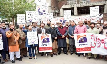 Why was Mir Shakil-ur-Rehman arrested?