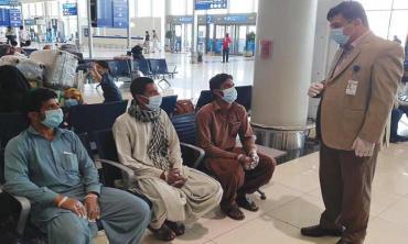 Impatient in Emirates