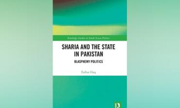 Sharia and its interface with Pakistani state — l