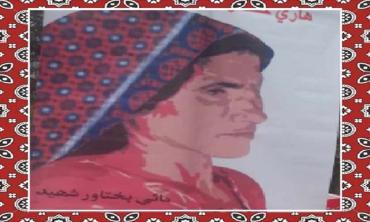 Mai Bakhtawar: A forgotten daughter of Sindh