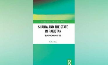Sharia and its interface with Pakistani State — III