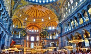 The contested status of Hagia Sophia