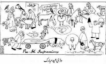 Sacrificial Eid