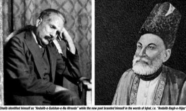 Modern Urdu canon