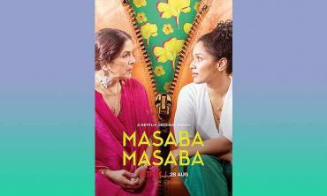 Why Masaba Masaba is a Mess