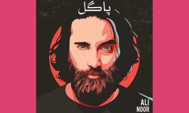Ali Noor: The coming of age