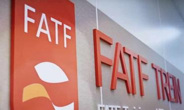 FATF, Pakistan  and TBML