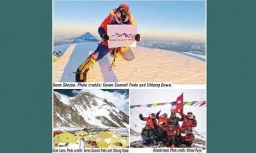 A winter summit on the Savage Mountain