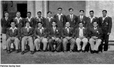 Pakistan's first ever Test victory