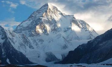 The savage mountain