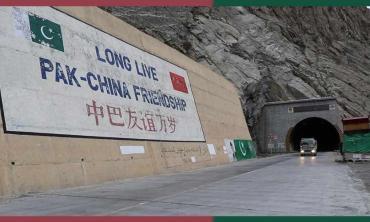The legal regime of CPEC