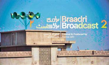 Braadri Broadcast returns with a smashing second edition