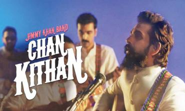 Jimmy Khan releases Tich Button EP
