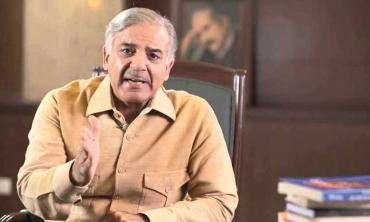 Shahbaz grounded?