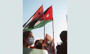 Tensions in Palestine