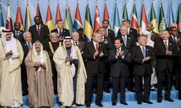 Do we need a new OIC?