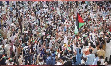Free Palestine!