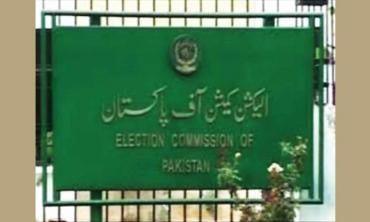 Changes in the  election process