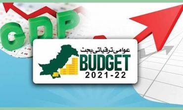 Uncertainty around the budget