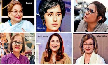 Leading Ladies: Pakistan's Veteran Female Directors