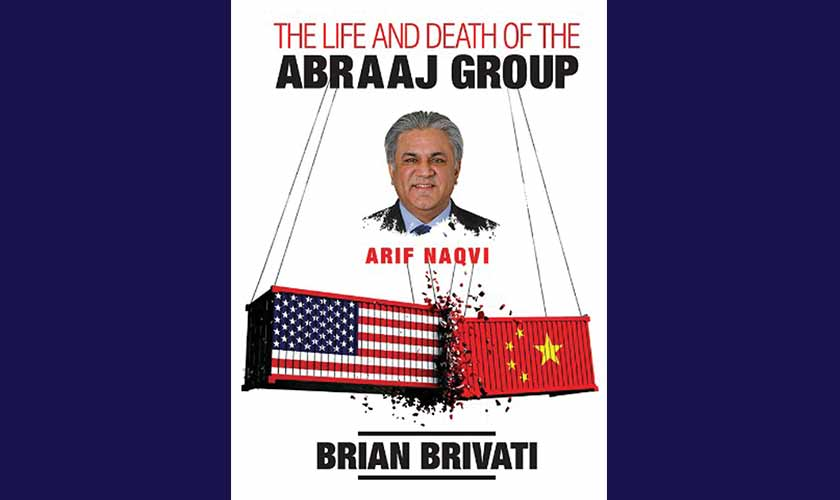 Arif Naqvi and the geopolitics of K-Electric sale