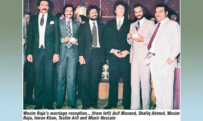A true Raja of Pakistan cricket