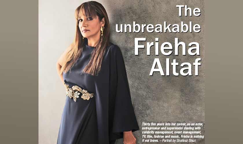 The unbreakable Frieha  Altaf