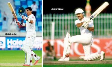 A Pakistani treble: Most centuries by a side in a Test series