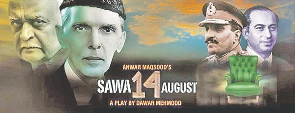 AD_Sawa-14-August