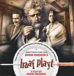 haaf-playt