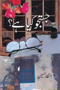 amjab islam web
