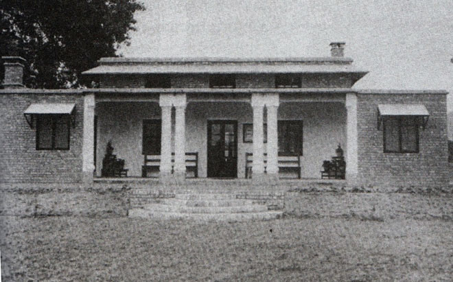 Mallam Welfare Centre, Kohat, 1934.