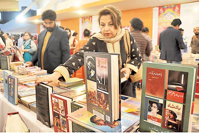 LS_Books-fair-by-Naqeeb