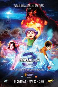 3-bahadur-official-poster-f