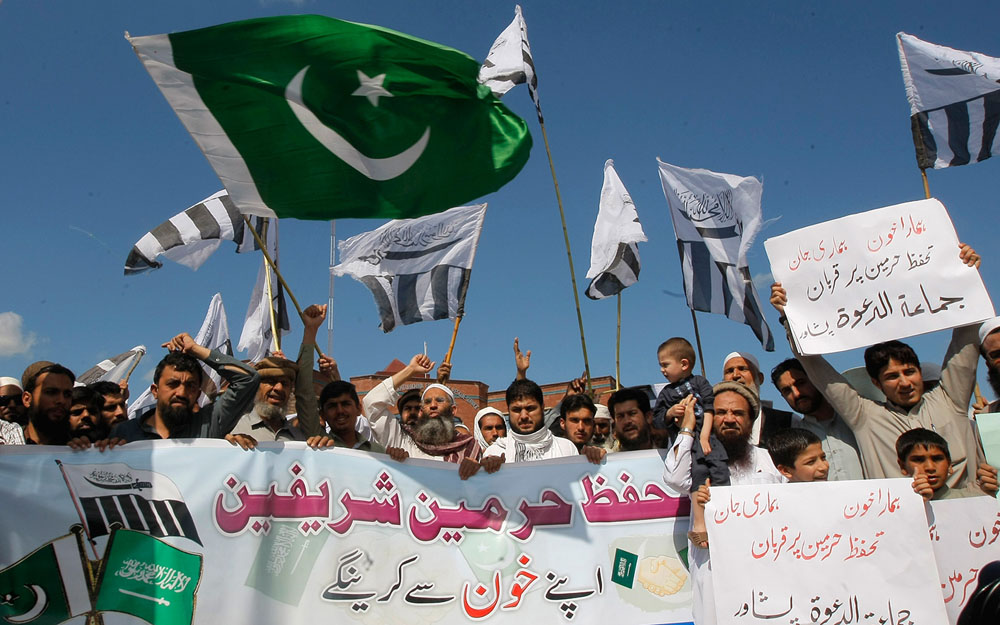 The response to the Saudi demand is varied in Pakistan.
