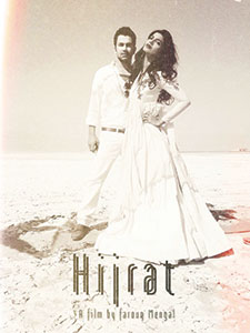 Hijrat