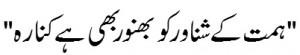 Ghafoor1 copy