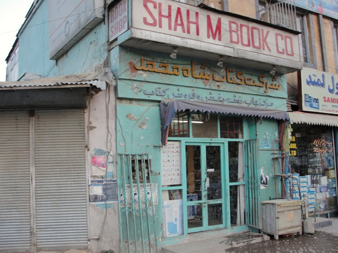 Shah M Bookstore in Kabul.