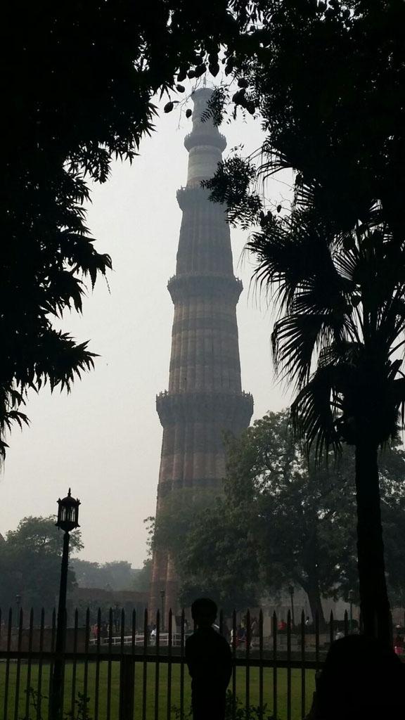 Qutb Minar.