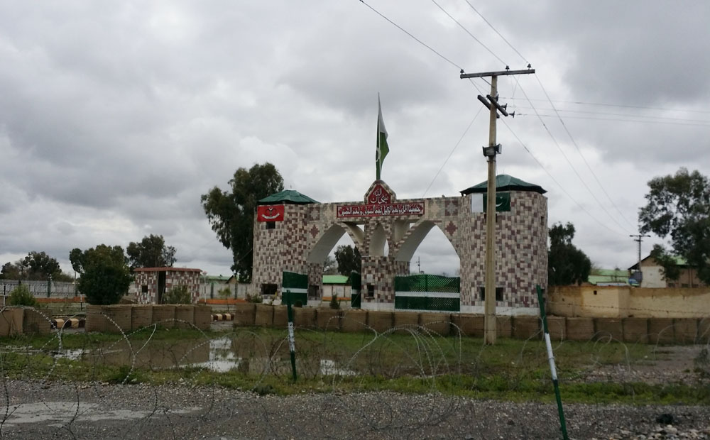 The eastern gate at SWS Camp.