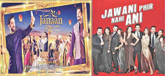 While JPNA was a mindless comedy for the masses, Janaan is a romantic film with an underlying message about child molestation.
