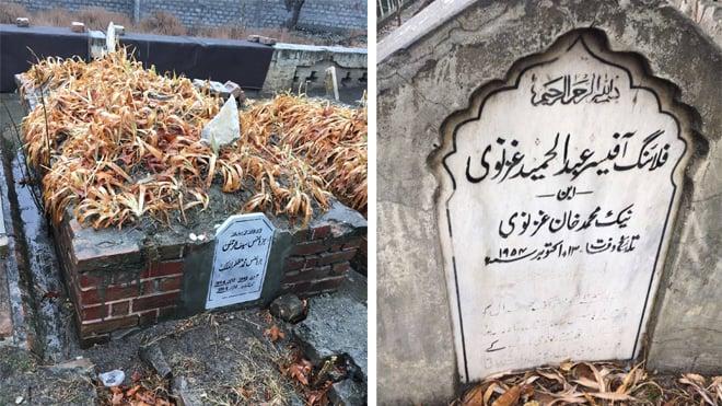 Grave of Mehtar of Chitral and Flying Officer Ghaznavi, who died in the 1954 crash.  -- Photos by Rashid-ul-Ghafoor, Tariq Nawaz and Saif-ur-Rehman Aziz