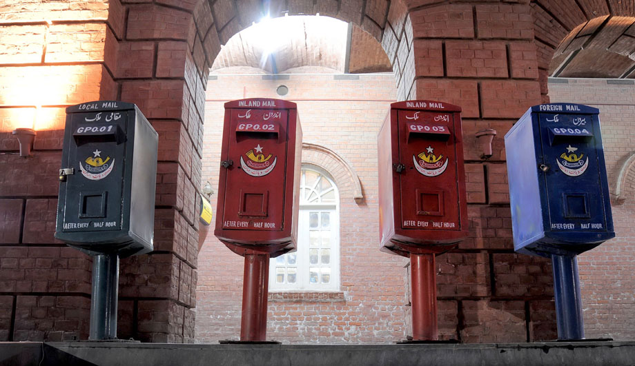 Sometimes mail is irretrievably lost, and the lack of any tracking method is why it remains in limbo for months, sometimes even years, and why people are so irate with Pakistan Post.