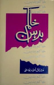 book 4