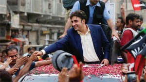 Bilawal Bhutto became a victim of controversial decisions of the party leadership in the past.