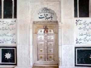 Bahisti Darwaza at Baba Fariduddin Ganj Shakar's shrine in Pakpattan.