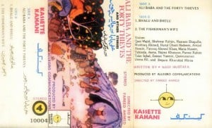 The much loved Kassette Kahani that is no more.